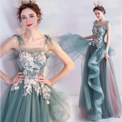 緑カラードレス 可愛いロングパーティドレス グリーン系 フリル レディース大人 穏やかな二次会ドレス 発表会演出ドレス 結婚式フォマールドレス