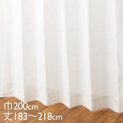 カーテン レース アイボリー ウォッシャブル UVカット 遮熱 涼しやNEO 巾200×丈183〜218cmTDOL7920 KEYUCA ケユカ