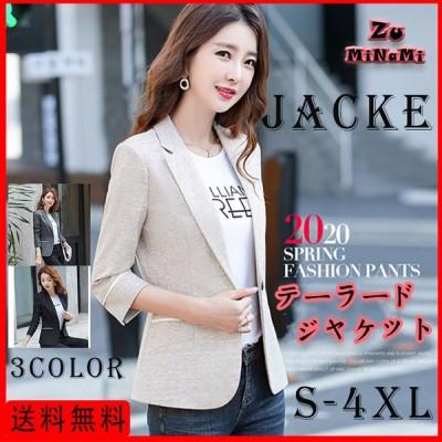 JACKET テーラードジャケット レディース リネンジャケット ライトアウター スーツ ショートブレザー コート 7分袖 フォーマル オフィス 20代30代