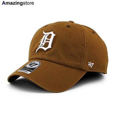 47ブランド カーハート デトロイト タイガース 【CARHARTT MLB CLEAN UP STRAPBACK CAP/BROWN】 47BRAND DETROIT TIGERS
