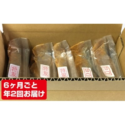富士屋醸造 信州みそ2種5kg詰合せ 年2回お届け 味噌 国産 長野 こだわり 食材 お取り寄せ 食べ比べ