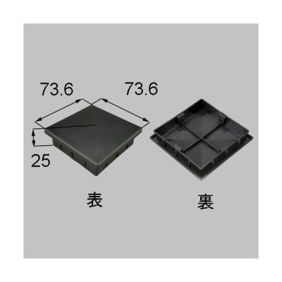送料無料 LIXIL リクシル トステム エクステリア テラス用 主柱キャップ 商品コード : NETEX00003 部品コード:DBAT121 2個