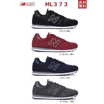 ニューバランス ML373 スニーカー メンズ 全4色