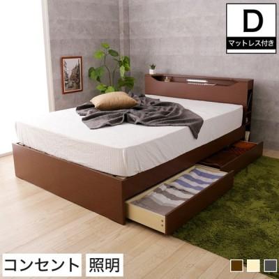 【10/26 9:59までプレミアム会員10%OFF】 引き出し付きベッド ダブル 木製 収納ベッド すのこベッド ポケットコイルマットレス付き