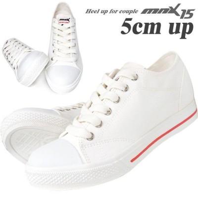 【MNX15】5cm UP・ ヒールスニーカー・シークレットシューズ・シークレットインソール・身長が高くなる・スニーカー・背が高くなる靴・小さいサイズ・spotty