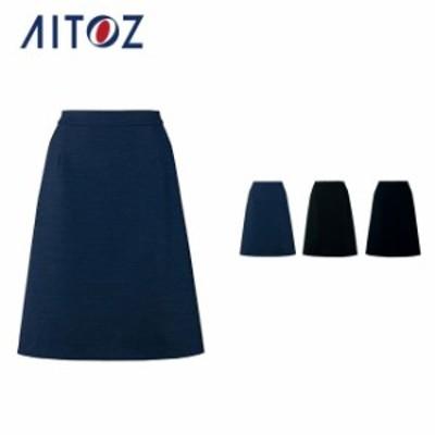 AZ-HCS9771 アイトス スカート | 作業着 作業服 オフィス ユニフォーム メンズ レディース