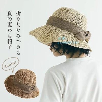 ハット ナチュラルハット 持ち運び 無地 日よけ帽子 夏 レディース 大きいサイズ 紫外線対策 帽子 ぼうし つば広 日焼け防止 麦わら帽子 折りたたみ UVカット 春