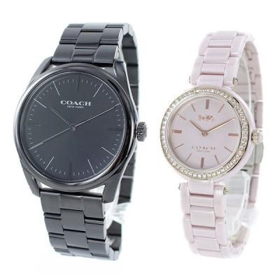 特別 記念日 プレゼント ギフト セット ペア ウォッチ 腕時計 メンズ レディース コーチ ブラック ピンク