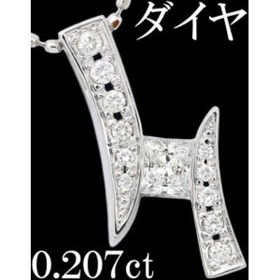 ダイヤ 0.207ct 0.08ct K18WG ペンダント ネックレス