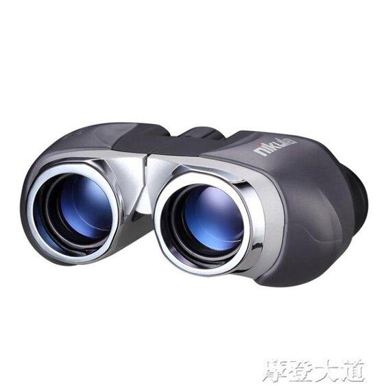 立可達超清雙筒望遠鏡 高倍高清微光夜視軍成人袖珍演唱會望眼鏡『摩登大道』