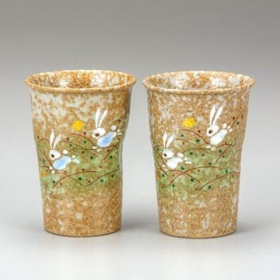 九谷焼 ペアフリーカップ はねうさぎK6-1075