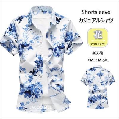 半袖 アロハシャツ メンズ シャツ 花柄シャツ アロハ トップス  カジュアルシャツ 開襟シャツ リゾート ハワイアンシャツ 夏服 大きいサイズ 送料無料