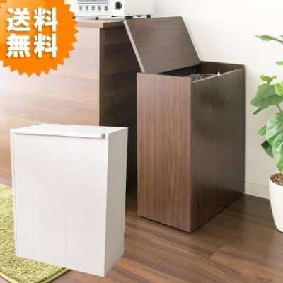 ゴミ箱 ごみ箱 45リットル おしゃれ ナチュラル ブラウン ホワイト 蓋付き ダストボックス 45l 大容量 北欧 モダン シンプル スリム キッチン リビング DB-650