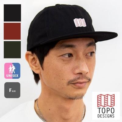 【 TOPO DESIGNS トポデザイン 】 MINI MAP HAT ミニマップハット キャップ ユニセックス Mini Map Hat
