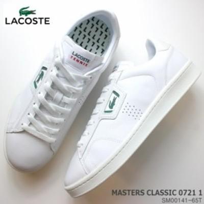 ラコステ メンズスニーカー LACOSTEACE MASTERS CLASSIC 0721 1 SM00141-65T 白 スニーカー コート系スニーカー