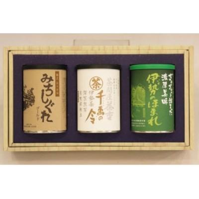 【1-43】松阪の緑茶3本セット