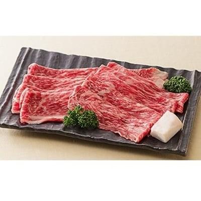 常陸牛 モモ焼肉用600g【月50セット限定】