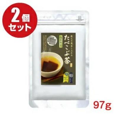 【メール送料無料】 たべこぶ茶(塩) 2個セット