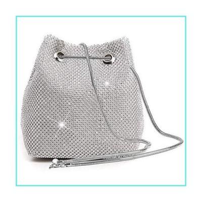 【新品】Triangle Luxury Full Rhinestones Fashion Evening Clutch Bag Party Prom Wedding Purse - Best Gife For Women (silver)(並行輸入品)