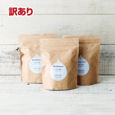 水出しコーヒー カフェインレス 訳あり 36袋 送料無料 コーヒー 珈琲 コロンビア cotoha コトハ