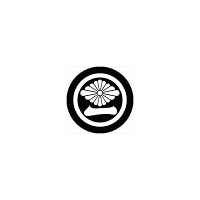 家紋シール 中輪菊に一の字紋 直径24cm 丸型 白紋 KS24M-2359W