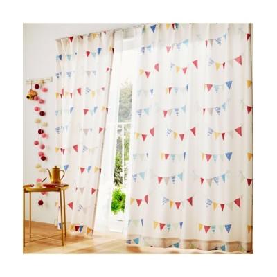カジュアルカーテン ドレープカーテン(遮光あり・なし) Curtains, blackout curtains, thermal curtains, Drape(ニッセン、nissen)