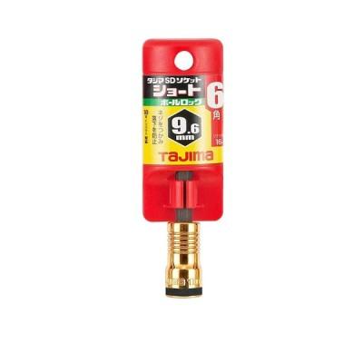 TJMデザイン インパクトドライバー用ボールロックSDショートソケット 6角 TSK-SD96SB-6K 9.6mm 1個