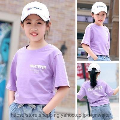 子供服プリントTシャツ キッズ ベビー 女の子 半袖Tシャツ Tシャツ トップス おしゃれ  半袖  120 130 140 150 160170