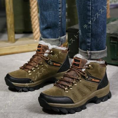 スノーブーツ メンズ 防水 防寒靴 スノーシューズ 防滑 アウトドアシューズ ウィンターブーツ 綿雪靴 滑り止め 防水 防寒 メンズブーツ ウォーキングシューズ