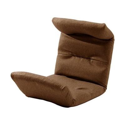 セルタン 日本製 高反発 座椅子 和楽の雲 上タイプ ダリアンブラウン 頭部脚部リクライニング A193上R-561BR