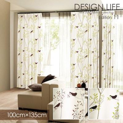 DESIGN LIFE11 デザインライフ カーテン MIKI NI KOTORI / ミキニコトリ 100×135cm (メーカー直送品)