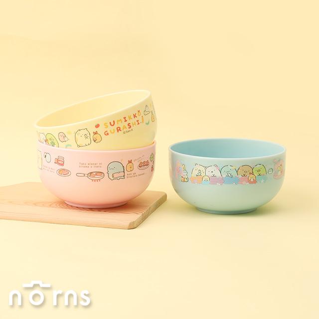角落小夥伴塑膠餐碗- Norns 正版授權 大餐碗 環保餐具 兒童餐具 台灣製