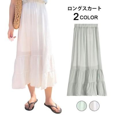 【セール】スカート レディース ミモレスカート WE ロングスカート フレアスカート ティアード 裏地付き ウエストゴム 薄手 ふんわり 軽やか