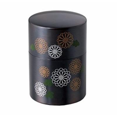 竹中銅器 茶道具 銅製茶筒 菊華 124-54