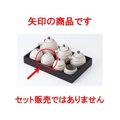 盆付カスター 和食器 / 粉引一穴塩入 寸法:5.7 x 6cm