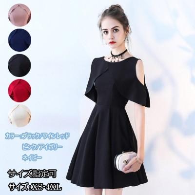 全5色 ブラック パーティードレス 大きいサイズ サイズ指定可 膝丈ドレス ドレス 小さいサイズ 30代 フォーマル 発表会