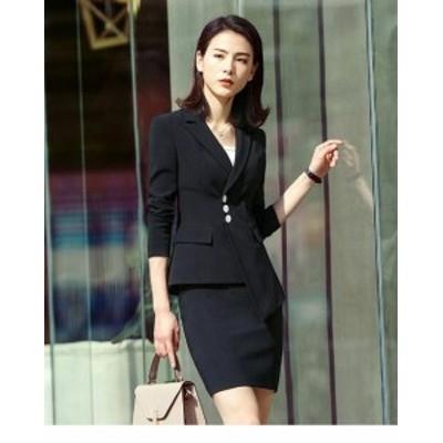 スーツ パンツ スカート パンツスーツ スカートスーツ フォーマル 大きいサイズ セットアップ 上下セット オフィス 体型カバー ママ 成人