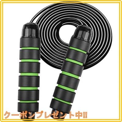 なわとび トレーニング用 縄跳び ヘビーロープ スピードジャンプロープ スキッピングロープ ワイヤーロープ