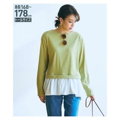 Tシャツ カットソー トールサイズ レディース 異素材使い スエード調 レイヤード風 チュニック M/L ニッセン nissen