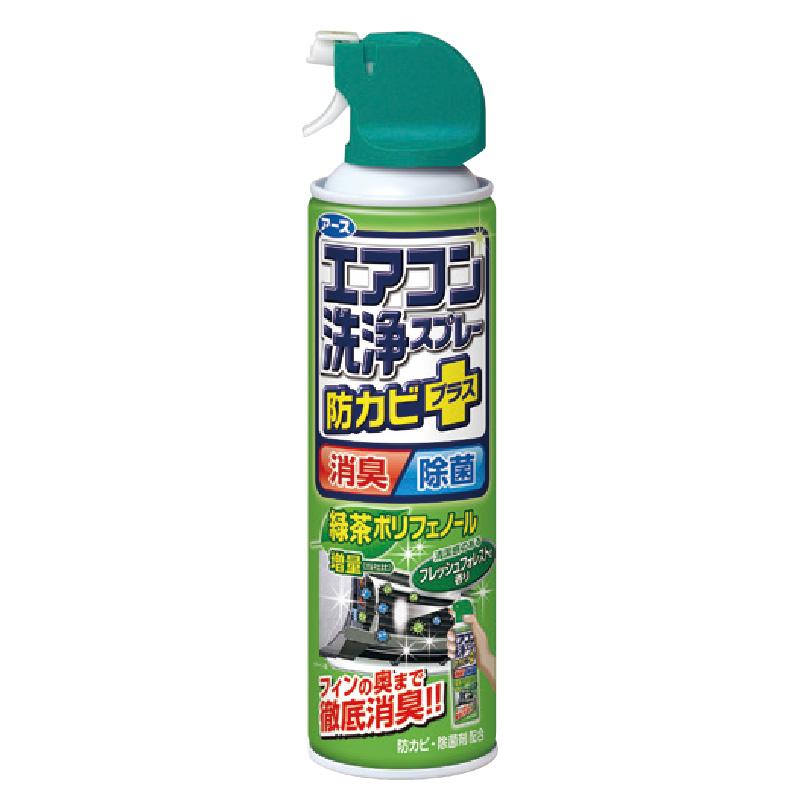 興家安速抗菌冷氣清潔劑(森林)