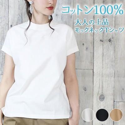 atONE クルーネックフレンチスリーブTシャツ ホワイト フリー レディース