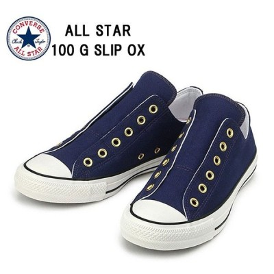 コンバース オールスター G スリップ CONVERSE ALL STAR 100 G SLIP OX ネイビー ローカット キャンバスシューズ