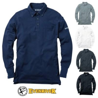 【送料無料】EVENRIVER イーブンリバー 長袖ポロシャツ NR406 ソフトドライ M~4L かんたん刺繍申込み 作業服 作業着 かっこいい