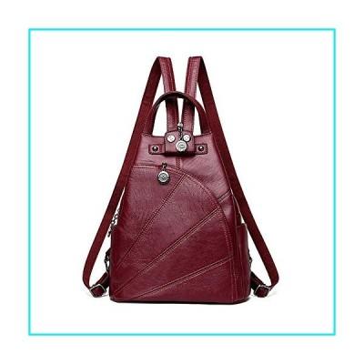 Artwell Women Leather Backpack Convertible Purse Handbag Small Crossbody Sling Shoulder Bag Travel Daypack (Wine red)【並行輸入品】