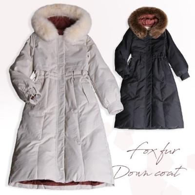 ダウン ダウンジャケット レディース ロング 大きいサイズ ファー フォックス  ダウンベスト フォックスファー 毛皮 コート アウター