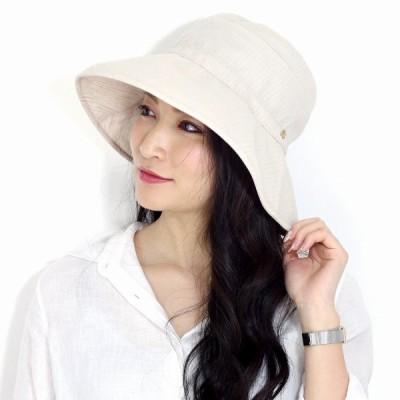 レディース 帽子 セーラー ハット 春夏 UVカット カルキュロ 婦人 セーラーハット UVプロテクト エリートシャポー サイズ調節可 ELITE CHAPEAU ベージュ