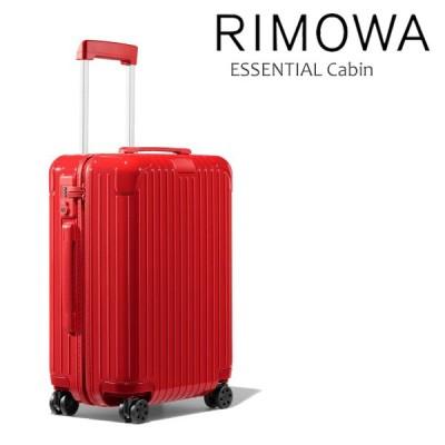 リモワ RIMOWA  エッセンシャル キャビン  ESSENTIAL Cabin  グロス レッド キャリーケース スーツケース 機内持ち込み 送料無料 [GG]