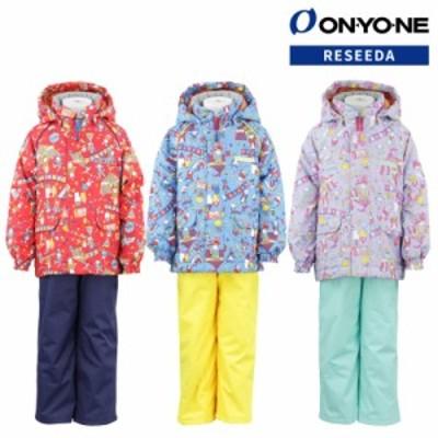 ONYONE RESEEDA(オンヨネ レセーダ) RES52004 スキーウェア キッズ  上下セット 幼児 小学生 90 100 110 120サイズ