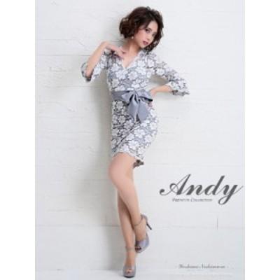 Andy ドレス AN-OK2238 ワンピース ミニドレス andyドレス アンディドレス クラブ キャバ ドレス パーティードレス