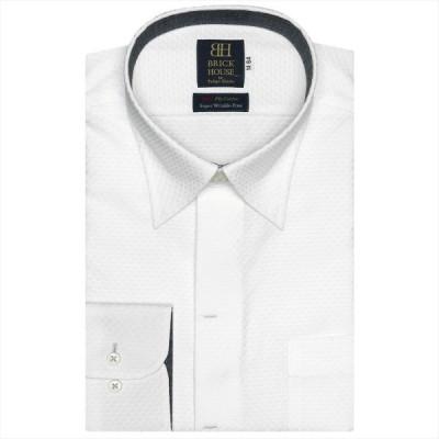 ワイシャツ 長袖 形態安定 スナップダウン 綿100% 白×織柄 標準体